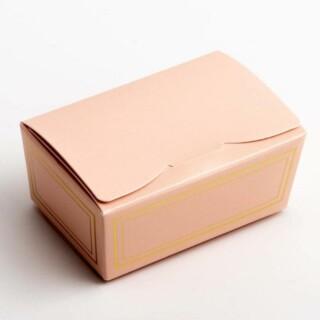 Luxe Ballotin Roze/Goud - 15.5 x 10 x 7 cm - 10 Stuks