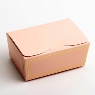 Luxe Ballotin Roze/Goud- 12.5 x 8 x 5.5 cm - 10 Stuks