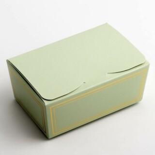 Luxe Bonbondoosjes Groen/Goud - 12.5 x 8 x 5.5 cm - 10 Stuks