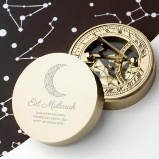 Zonnewijzer Kompas Eid Mubarak Gepersonaliseerd