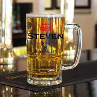 Bierglas met Naam - King Beer Belly